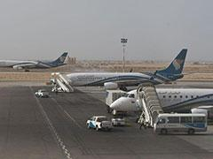 muscat airport large